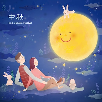 Family enjoying moon watching with white rabbit, mid autumn festival name written in chinese words