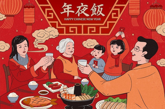 Family enjoying new year's dinner illustration in red tone, reunion dinner written in chinese text