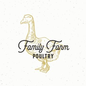 Family farm poultry logo