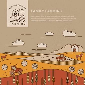 テキストとロゴのテンプレートのための場所を持つ家族の農場