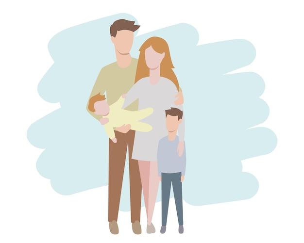 가족 아버지, 어머니 그들의 아이들 소년과 아기 소녀. 현대적인 평면 디자인 파스텔 색상입니다. 벡터 일러스트 레이 션.