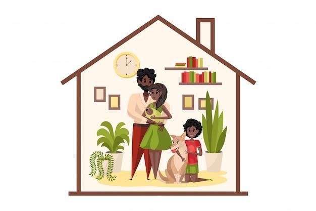 家族、父親、母性、子供時代、ホームコンセプト