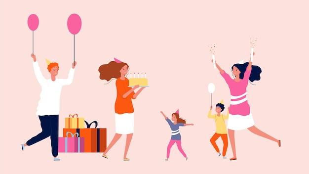 Семейные праздничные, счастливые люди с подарками, воздушными шарами и тортом
