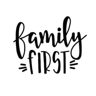 가족 첫 손으로 그린 된 타이포그래피 포스터. 개념적 필기 구 가정 및 가족, 손으로 글자 붓글씨 디자인. 문자 쓰기.