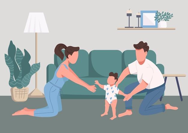 家族の幸せな瞬間フラットカラーイラスト。育児と親子関係。赤ちゃんの最初のステップ。若い母、父と子の背景にリビングルームのインテリアと2d漫画のキャラクター