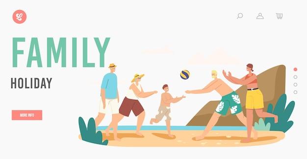 가족 휴가 방문 페이지 템플릿. 조부모, 부모 및 자녀가 바다 해안에서 비치 발리볼을 하고 있습니다. 바다, 휴가에서 행복한 캐릭터 게임 및 레크리에이션. 만화 사람들 벡터 일러스트 레이 션