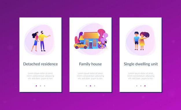 家族の家アプリインターフェイステンプレート。