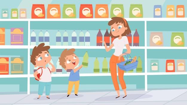 食料品店の家族。スーパーで買い物をする母息子。子供たちは飲み物のベクトル図を選択します。スーパーマーケットのインテリアと子供連れの家族