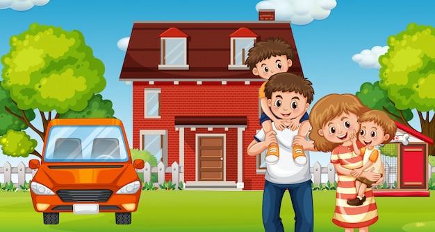 집 앞의 가족