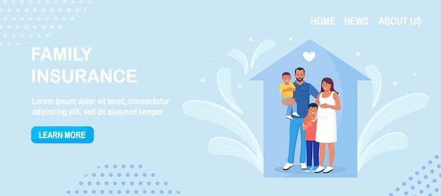 Услуги семейного страхования. защита детей, поддержка взрослых, защита пациентов. беременная женщина, отец, мать и ребенок дома. отцовство
