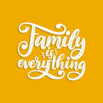 家族はすべて、黄色の背景に手書きのフレーズ。ベクトルの心に強く訴える引用。ポスター、テキスタイルプリントの手レタリング。