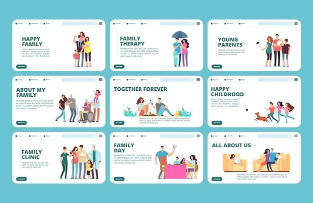 家族のランディングページセット