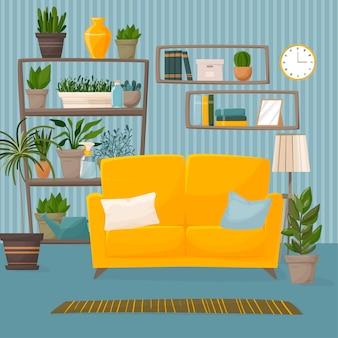 家族の居間のフラットカラーイラスト。
