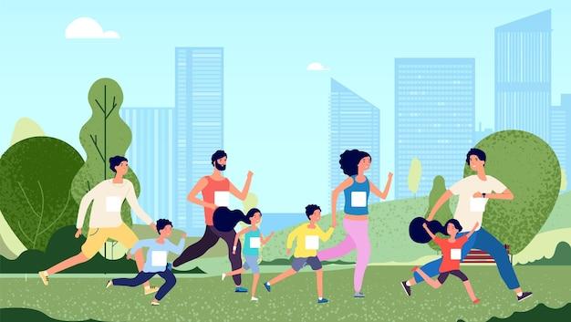 ファミリーマラソン。ジョギングをする人、女性の子供たちはスポーツライフスタイル。