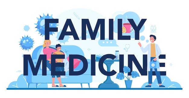 가정 의학 인쇄상의 단어. 환자의 건강을 돌보는 의사의 아이디어. 치료 및 회복. 만화 스타일의 그림
