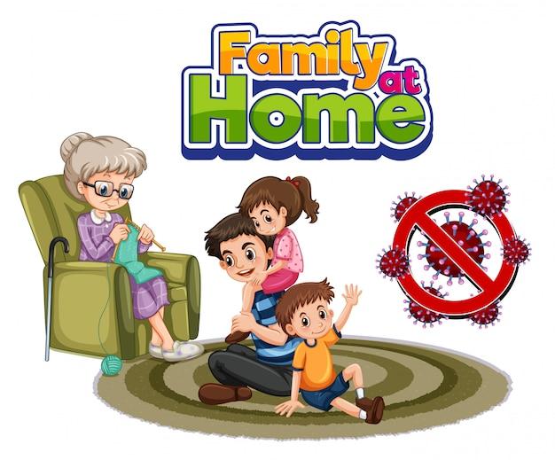 집에서 가족 stying