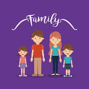 家族のデザイン
