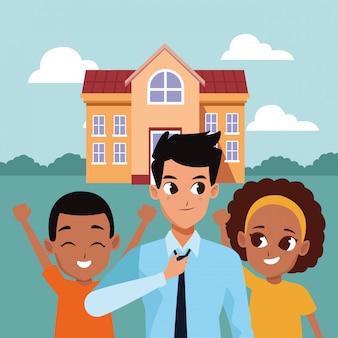 가족 부모와 자녀 만화