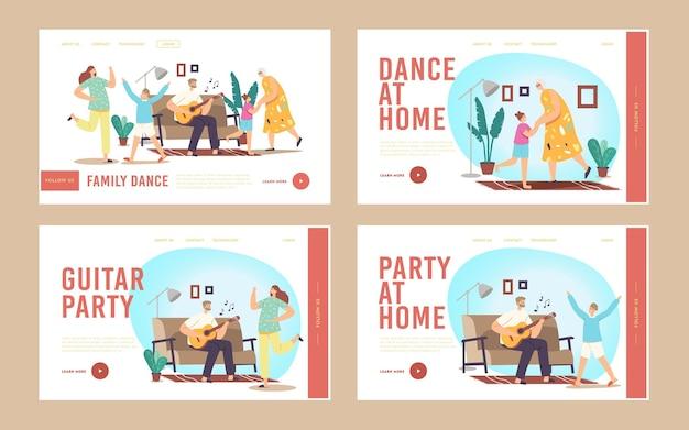 家族のパーティーのランディングページテンプレートセット。親と子のキャラクターが踊り、父がギターを弾き、おばあちゃんと母と子供たちが一緒に居間で踊ります。漫画の人々のベクトル図