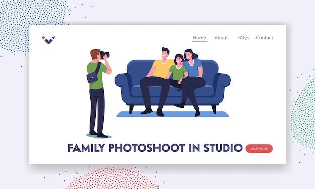 スタジオランディングページテンプレートでの家族写真撮影。写真家はソファに座っている人々を撃ちます。フォトセッション中にアルバム写真のポーズをとる幸せな親戚のキャラクター。漫画のベクトル図