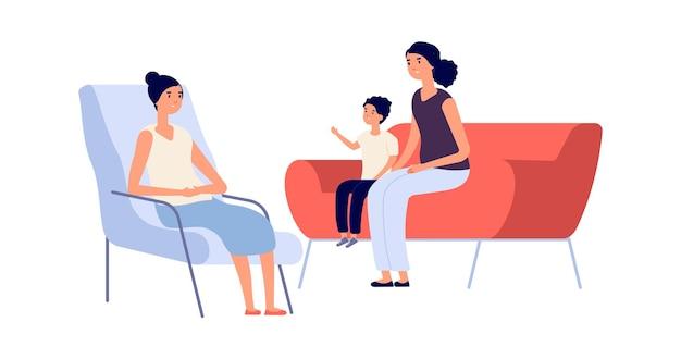가족 심리학자. 어머니 아들 심리 치료 세션. 플랫 어린이 심리 치료사 컨설팅 여자 소년. 행동 또는 정신 문제 치료
