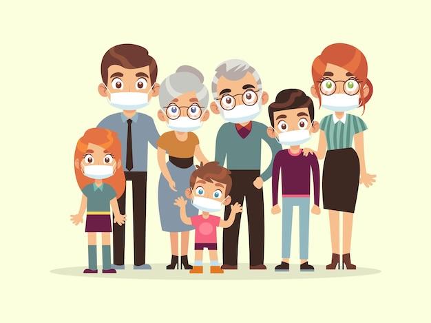 家族は隔離されました。ウイルスに対する保護を立てる医療マスクの両親、祖父母、子供、インフルエンザとコロナウイルスのウイルスの拡散を停止し、流行の漫画のフラットベクトルイラストに注意してください