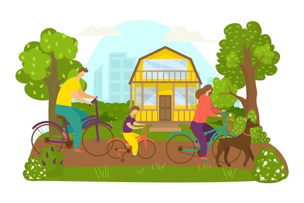 家族の乗る自転車、ベクトルイラスト。自転車での男性女性の人々のキャラクター、公園でのスポーツ活動、漫画の子供とのアウトドアレジャー、犬。家の近くで一緒に乗って、アクティブな夏休み。