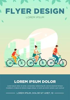 都市公園で自転車に乗る家族。屋外でサイクリングする子供と若いカップル。都市活動、健康的なライフスタイル、休暇の概念のベクトル図