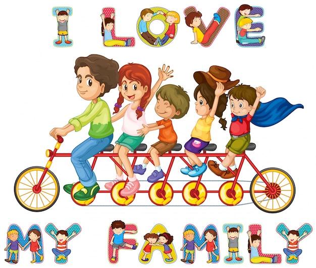 자전거를 함께 타고 가족