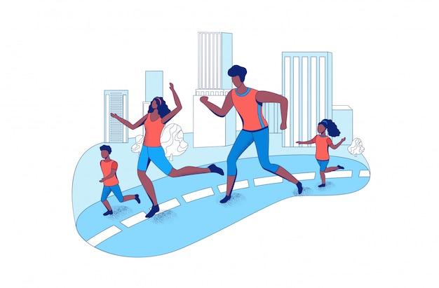市内で一緒にマラソンをしている家族