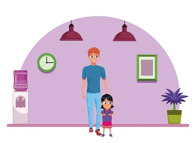 Family single parent with children cartoon