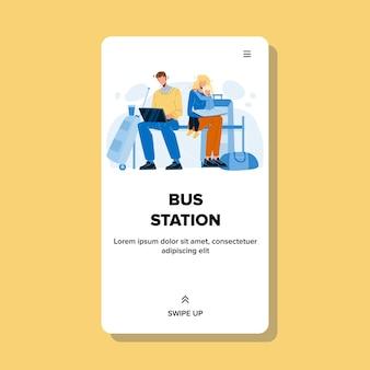 バスの駅の待機車両に座っている家族