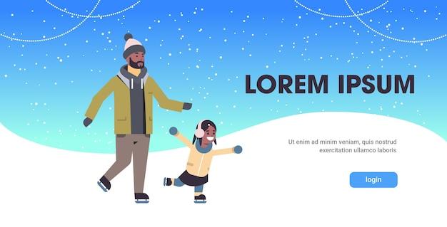 Семейное катание на катке зимние виды спорта деятельность отдых в праздники концепция афро-американский отец и дочь проводят время вместе полная длина копией пространства горизонтальная векторная иллюстрация