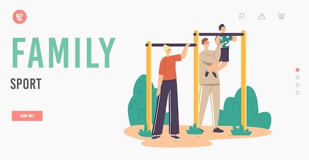 ファミリースポーツランディングページテンプレート。父と母のキャラクターが鉄棒で小さな男の子を訓練します。お父さんの運動、父性または子供時代の概念を持つ息子。漫画の人々のベクトル図