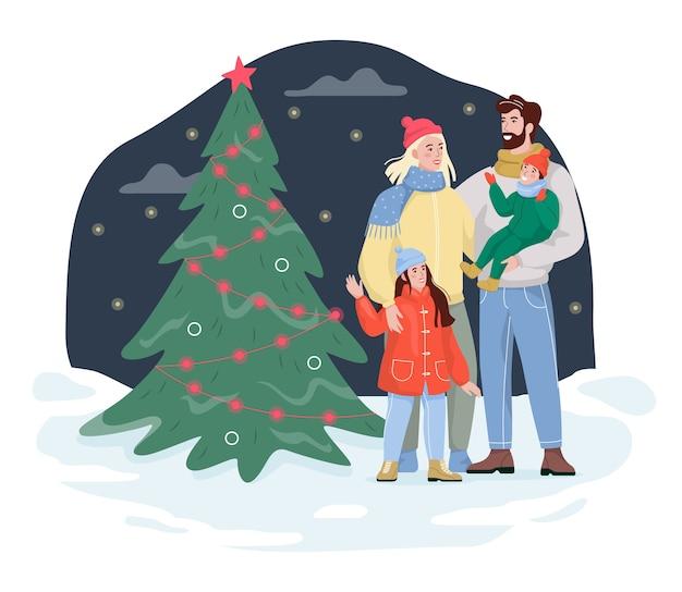 家族はクリスマスツリーで路上に立っています。伝統的な休日の装飾。幸せな人々。スタイルのイラスト