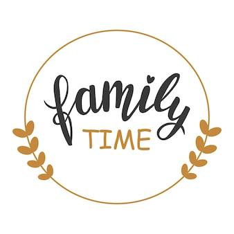 가족 시간 핸드 레터링
