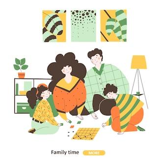 家族の時間隔離フラットイラスト