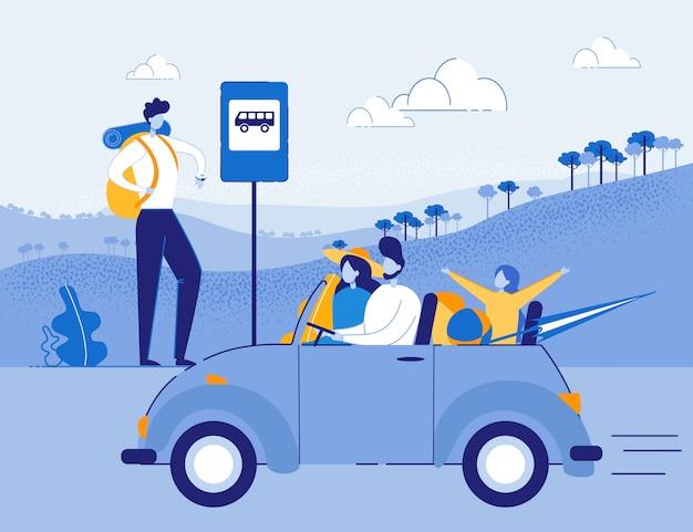車で旅行する家族。若い男のヒッチハイク。