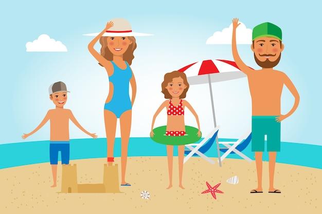 家族での休暇。ビーチで家族ベクトルイラスト