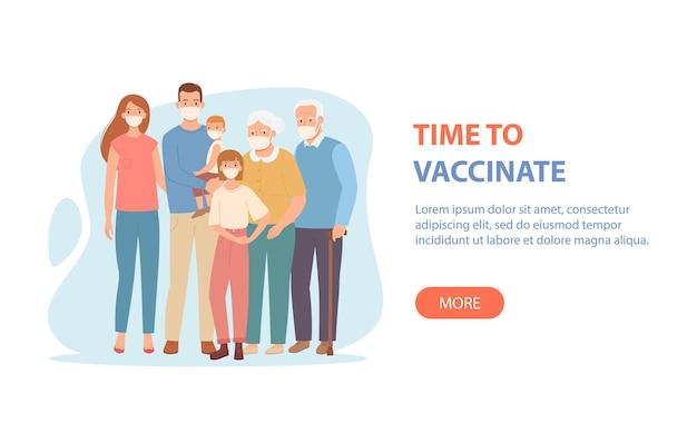 Концепция семейной вакцинации родителей, детей, бабушек и дедушек в масках