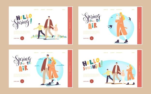ファミリーウォークランディングページテンプレートセット。春の公園を歩くキャラクター。父、赤ちゃんと母、息子と娘は一緒に屋外でアクティブなレジャーを過ごします。漫画の人々のベクトル図