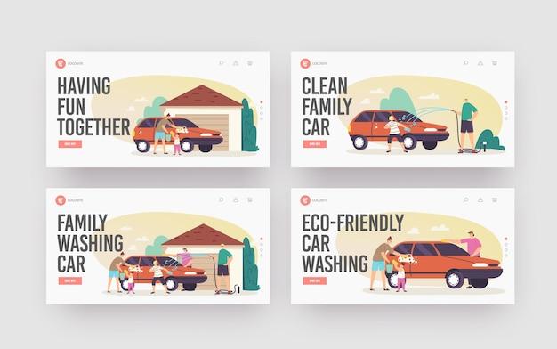 ファミリーウォッシュカーランディングページテンプレートセット。幸せなキャラクターは裏庭で自動洗浄します。週末の雑用、家事。母、父、子供たちは自動車をきれいにします。漫画の人々のベクトル図