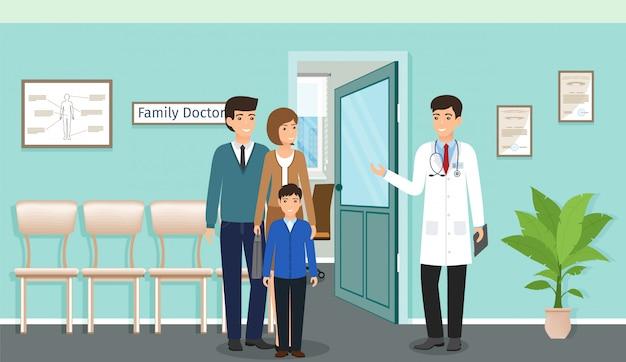 Семья с ребенком возле консультации врача в офисе клиники. доктор в форме и семье пациентов персонажей
