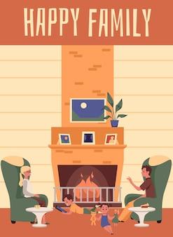 暖炉の近くで家で休んでいる子供を持つ家族フラットベクトル図