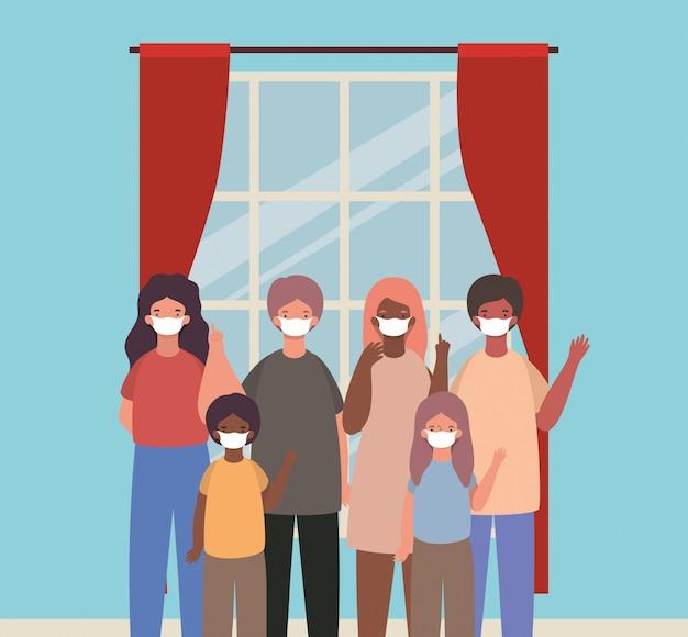 家の設計でマスクを持つ家族