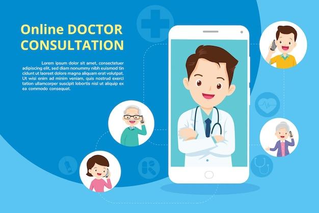 現代医学と医療制度をサポートしている家族。