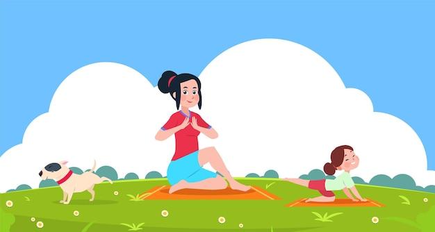家族のヨガ。屋外の女の子、公園でのストレッチ運動。