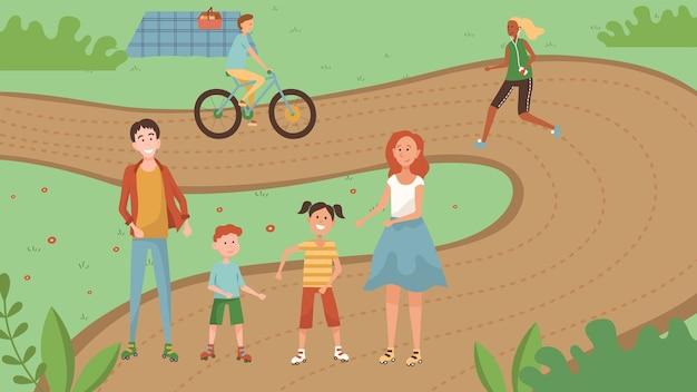 Famity 주말 시간 개념. 아이들과 가족은 공원에서 걷고 있습니다.