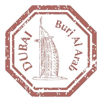 그런 지 우편 우표에 두바이에서 유명한 버즈 알 아랍. 벡터 일러스트 레이 션