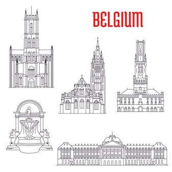 벨기에의 유명한 역사적인 건물